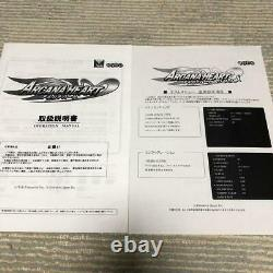ARCANA HEART FULL EXAMU Arcade Video Game PCB Japan Board Set Tested