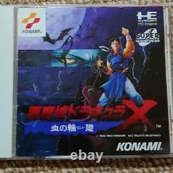 Akumajo Dracula X Rondo of Blood Castlevania PC Engine Retro Video Game G2797