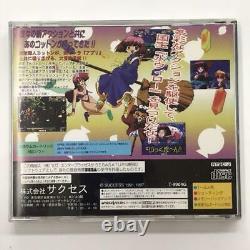 Cotton 2 Magical Night Dreams Sega Saturn Success Japan video game shooting