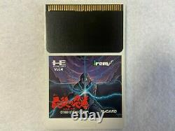 NINJA SPIRIT NEC PC Engine HuCARD IREM Japan retro video game action FedEx