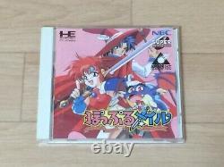 Popful Mail NEC PC Engine SUPER CD-ROM2 Japan retro video game action RPG FedEx