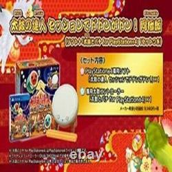USED Video game PS4 Taiko no Tatsujin Drum Master Controller Set MA PLJS-70109