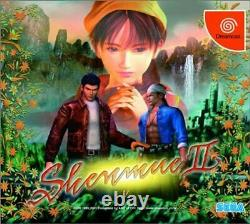 Used Dreamcast SHENMUE II 2 Limited Edition Unused Sega Japan Video Game