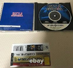 Used Sega Saturn Battle Garegga 2D-Shooter Obi JAPAN Video Game F/S from JAPAN